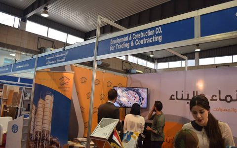Development & Construction Co. for Trading and Contracting LLC (DCTC) participated in the  5TH Techno Build Exhibition
