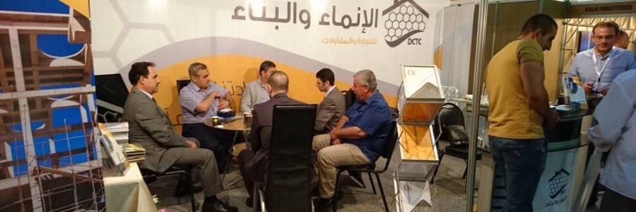 شركة الانماء والبناء تشارك في معرض إعادة اعمار سوريا / عمرها 3 /