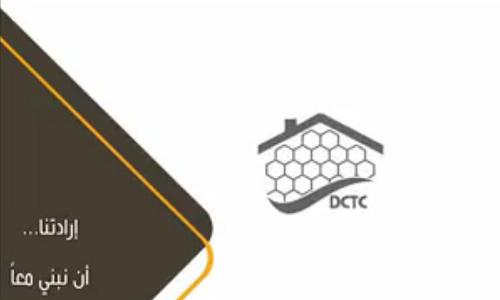 اعمال تركيب هيكل السقف المعدني لسيلو المواد الاولية